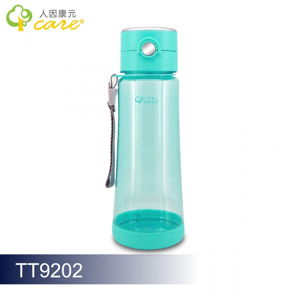 【ErgoCare】新負離子能量水壺 TT9202G 湖水綠 920ml