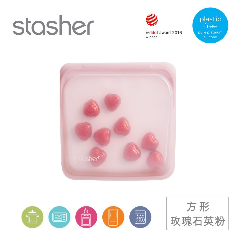 Stasher 773STSB11 方形矽膠密封袋-玫瑰石英粉