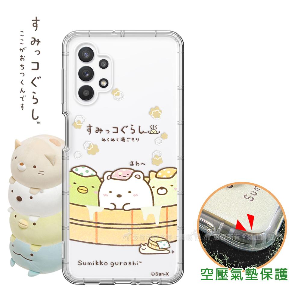 SAN-X授權正版 角落小夥伴 三星 Samsung Galaxy A32 5G 空壓保護手機殼(溫泉)