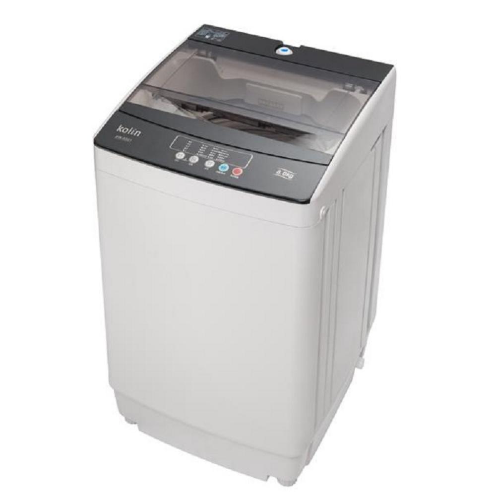 【KOLIN 歌林】8KG 單槽全自動洗衣機 BW-8S01