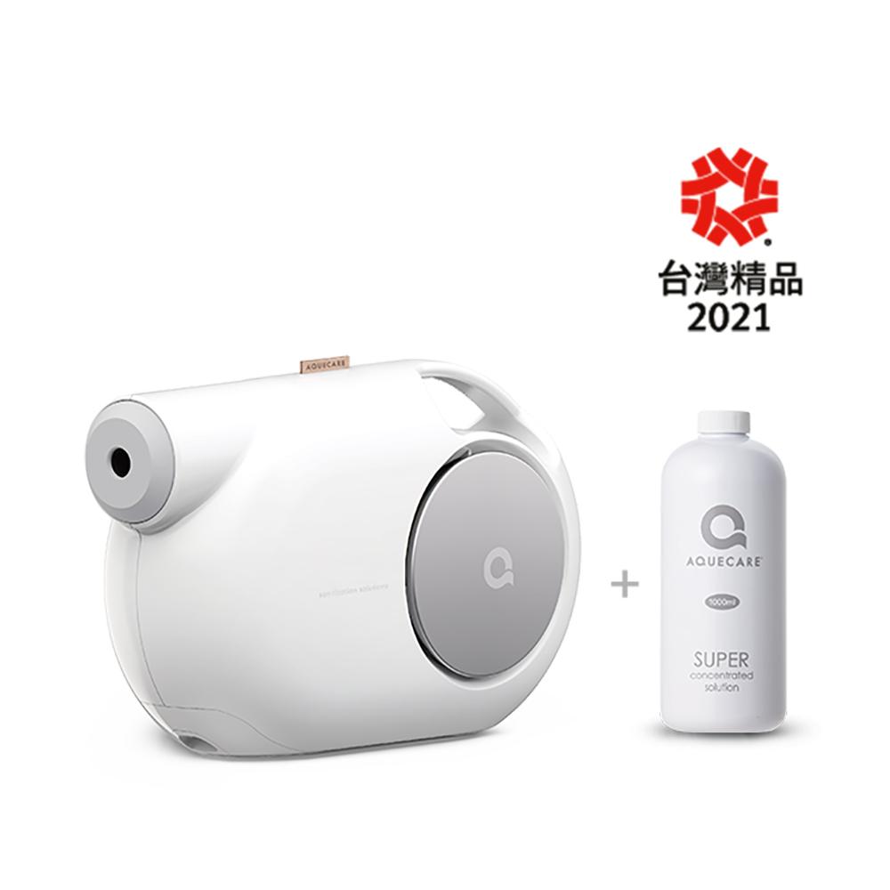預購【AQUECARE天淨】T1 PLUS 無線手持抗菌機-冰河銀(贈極效抗菌原液1000ml)