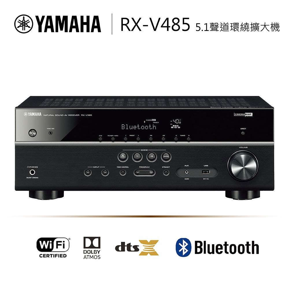 【YAMAHA 山葉】 4K 5.1聲道環繞擴大機 RX-V485