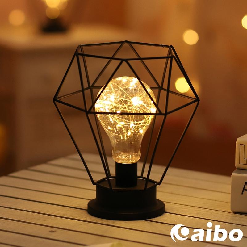 北歐風鑽石幾何線條 LED浪漫小夜燈/氛圍燈(電池式)