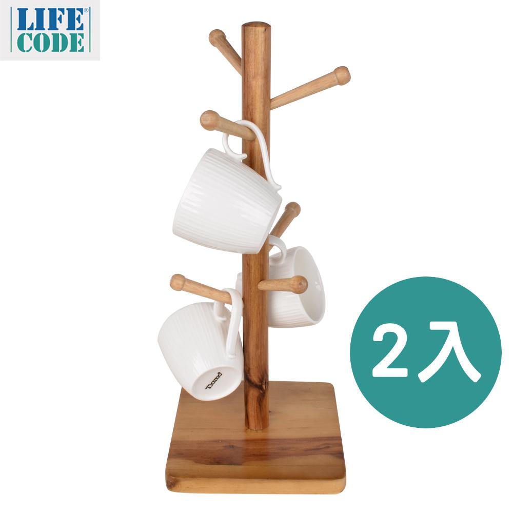 【LIFECODE】相思木馬克杯架-方形(2入)