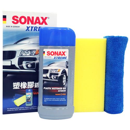 SONAX 塑橡膠鍍膜組(盒)