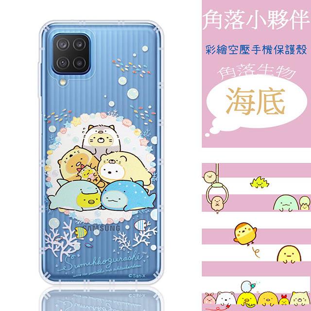 【角落小夥伴】三星 Samsung Galaxy M12 防摔氣墊空壓保護手機殼(海底)