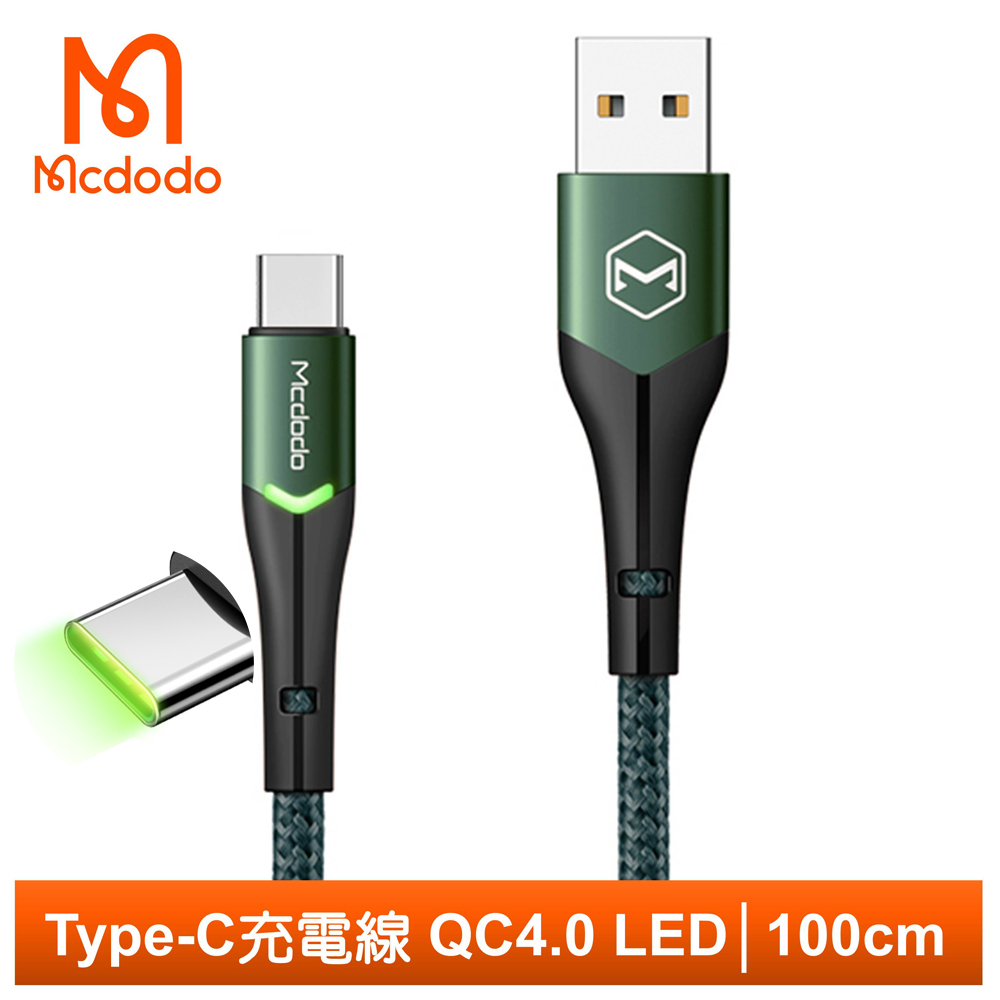 Mcdodo麥多多台灣官方 Type-C充電線傳輸線閃充線編織快充 QC4.0 LED 指示燈 微笑系列 100cm 麥多多 綠色