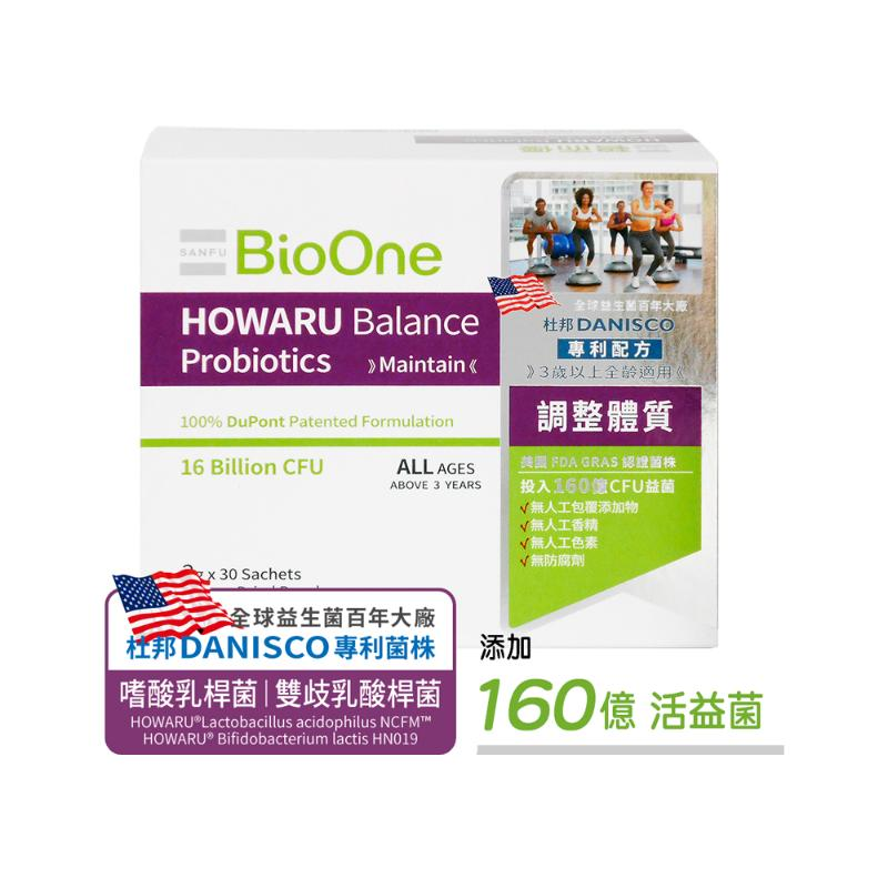 碧而優-調整體質益生菌(2gx30包1盒)