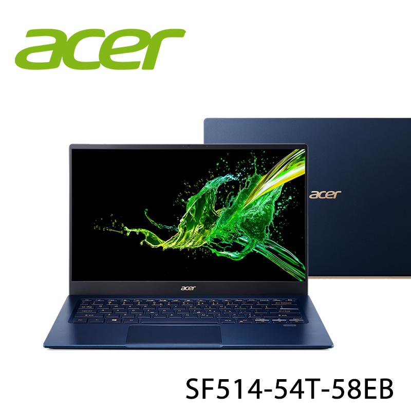 【ACER宏碁】SF514-54T-58EB 藍 14吋 筆電-送MIT環保無線式衣櫥迷你除濕機+acer無線滑鼠+鍵盤膜+原廠束口袋(贈品顏色款式隨機)