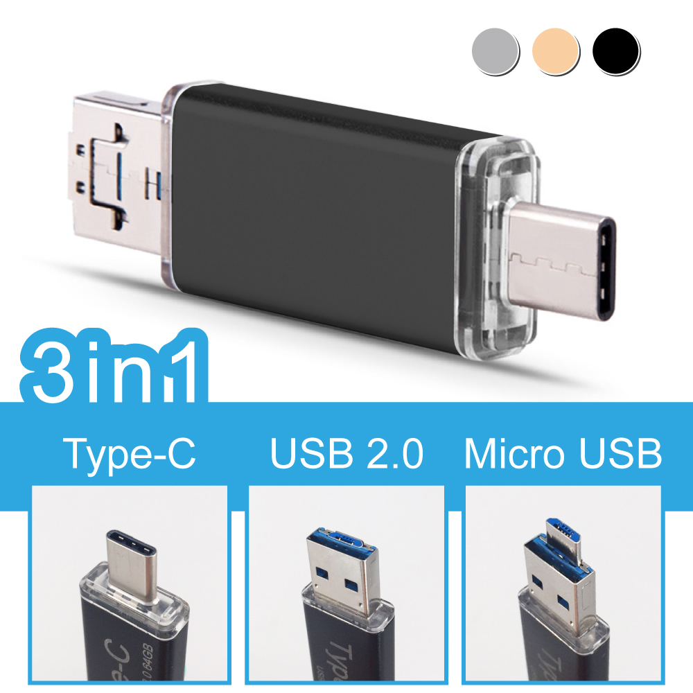 Lestar 三合一128G高速隨身碟 (Type-C/USB/Micro) - 土豪金
