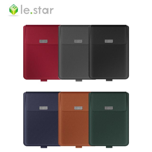 lestar 超薄防水可折疊3折支架筆電包/內膽包4件組-通用款 15/16.1吋-灰色
