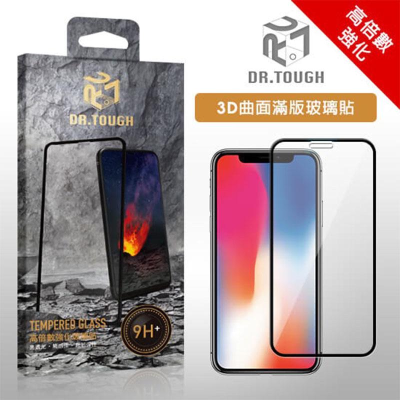 DR.TOUGH硬博士 iPhone 7/8 3D曲面滿版強化玻璃保護貼(白色)