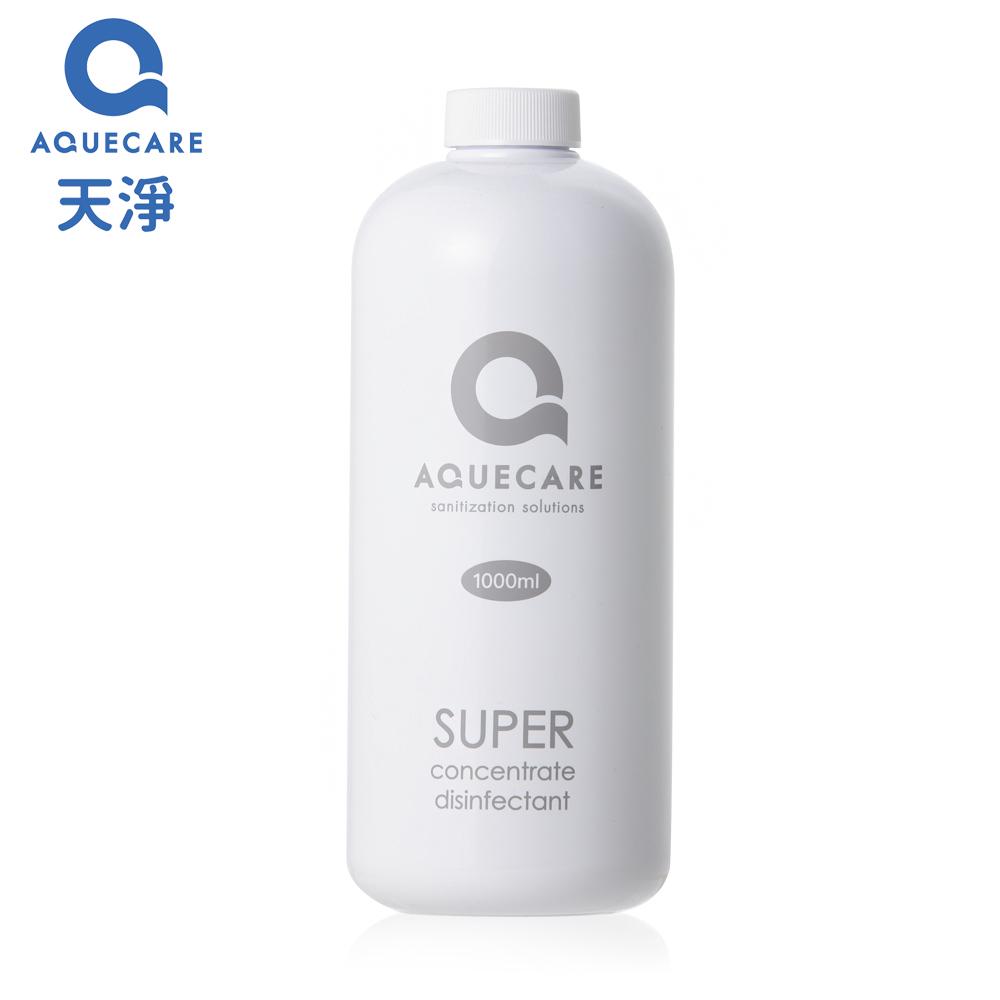 【AQUECARE天淨】極效抗菌原液(1000ml)
