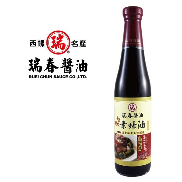 《瑞春》香菇風味素蠔油(純素)(十二瓶入/箱)