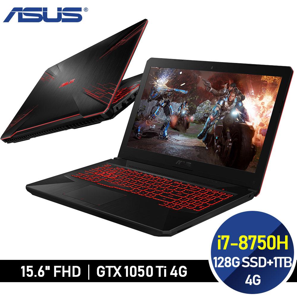 ASUS 電競 FX504GE-0171D8750H (i7-8750H/4G/128G NVMe SSD+1T/GTX1050 Ti) 戰魂紅