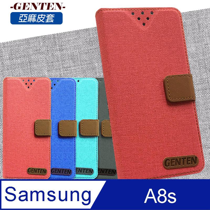亞麻系列 Samsung Galaxy A8s 插卡立架磁力手機皮套(藍色)