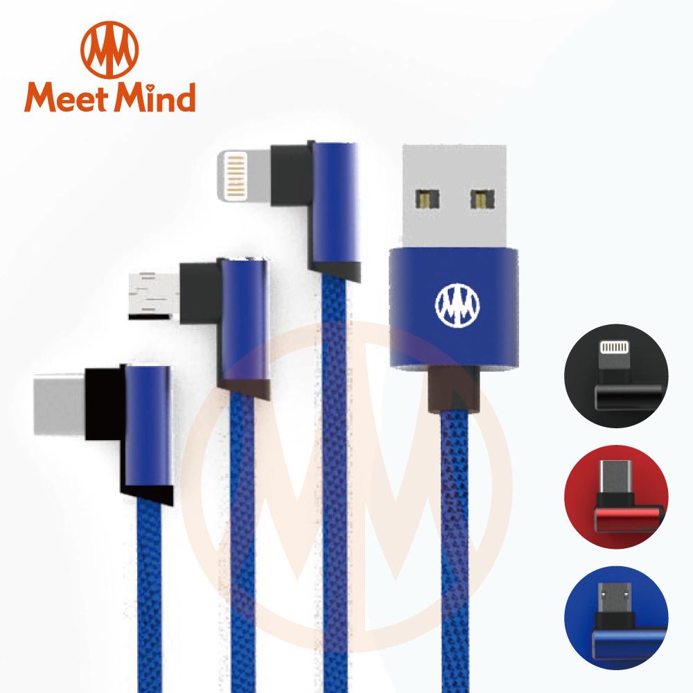 Meet Mind Micro USB 升級版L形接頭編織充電傳輸線 - 強烈紅
