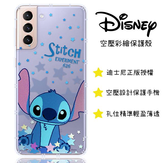 【迪士尼】三星 Samsung Galaxy S21 5G 星星系列 防摔氣墊空壓保護套(史迪奇)
