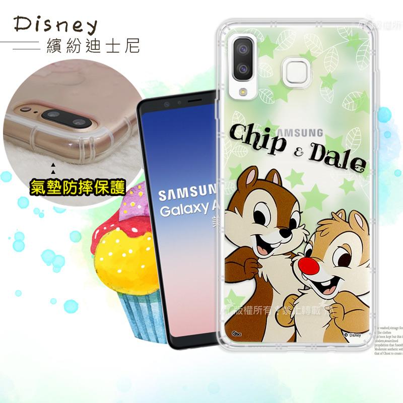 迪士尼授權正版 Samsung Galaxy A8 Star 繽紛空壓安全手機殼(奇奇蒂蒂)