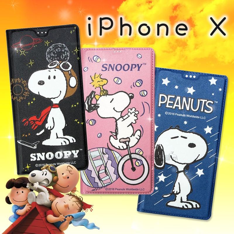 史努比授權正版 iPhone Xs X 5.8吋共用 金沙灘彩繪磁力手機皮套(小宇宙黑)