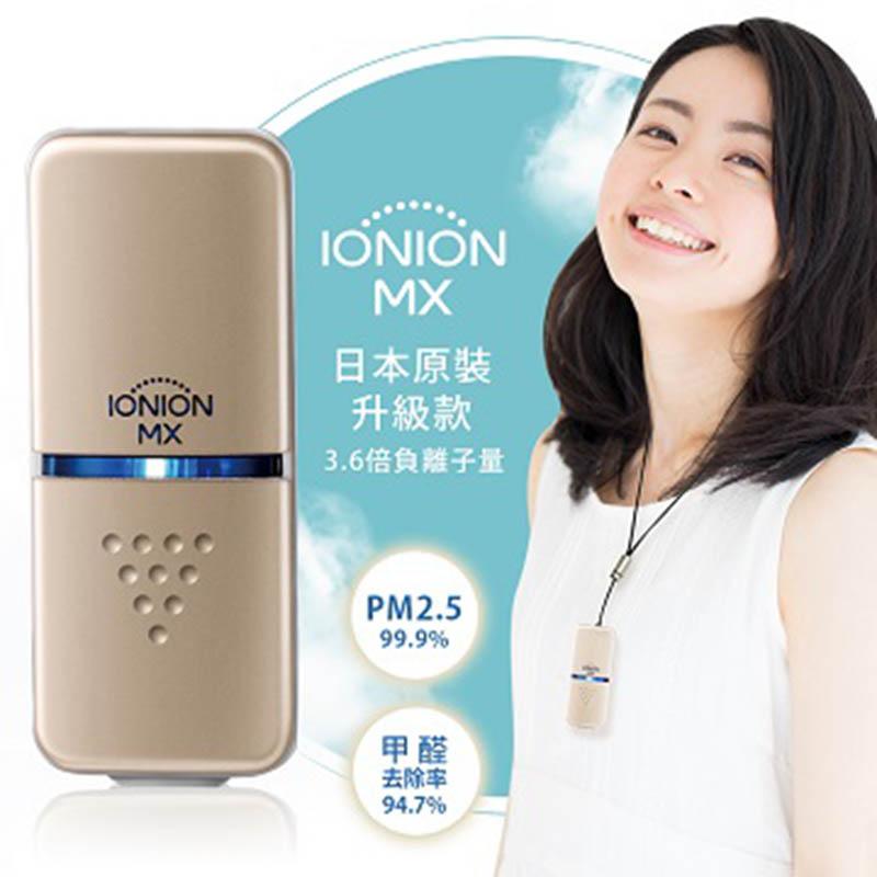 2入組 IONION 升級款 MX 超輕量隨身空氣清淨機 (灰*2)