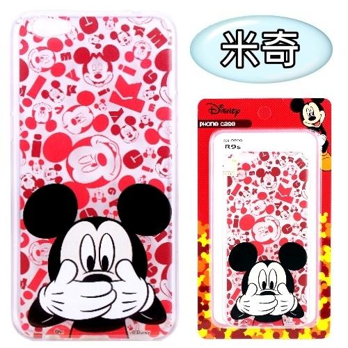 【Disney】OPPO R9s (5.5吋) 摀嘴系列 彩繪透明保護軟套(米奇)