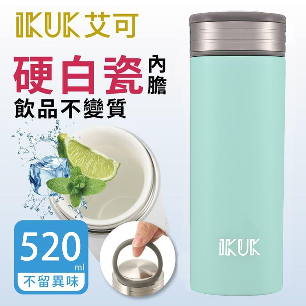 艾可 IKUK 真空雙層大好提內陶瓷保溫杯 520ml-漾藍綠 IKHI-520GN
