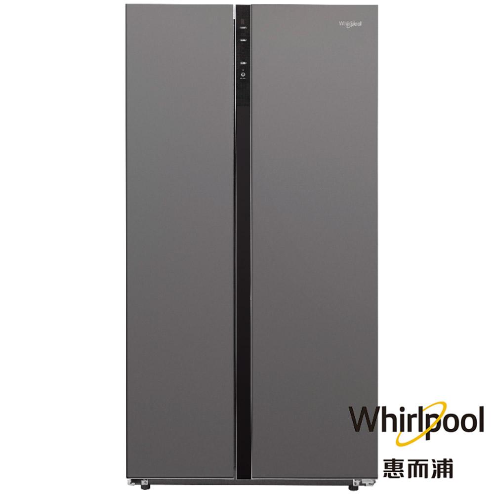 (獨家)買就送伊萊克斯掛燙機【Whirlpool惠而浦】590公升對開門雙門冰箱 WHS620MG (WHS600LW新款)