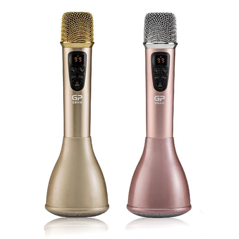 買一送一【金點科技】第二代K歌神器之王 F1+數位掌上KTV藍芽無線麥克風喇叭 (金色 F+_G)