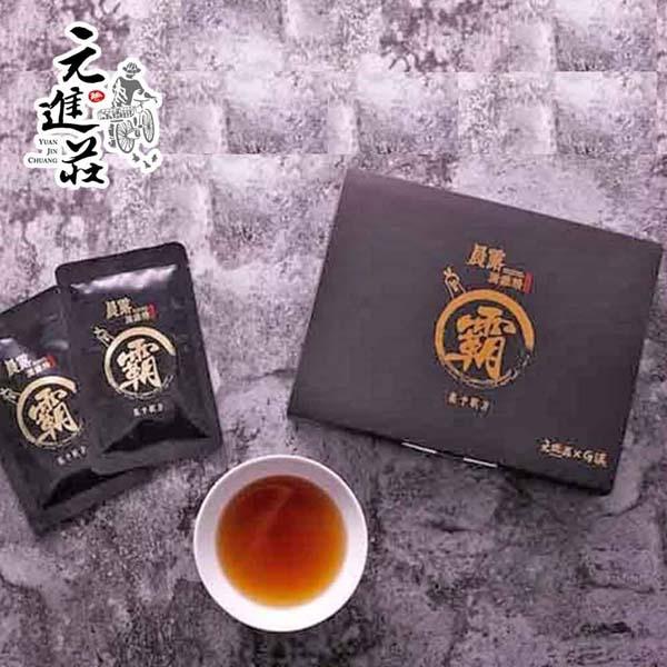 預購《元進莊》台灣G霸-馬卡滴雞精(7包/盒*2盒)贈海報