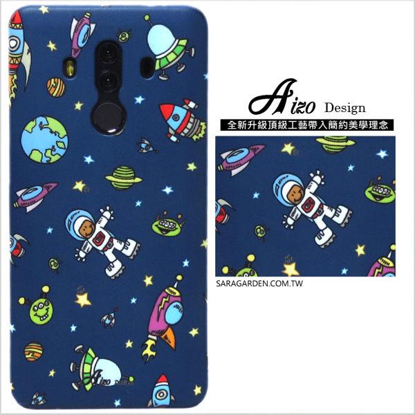【AIZO】客製化 手機殼 Samsung 三星 Galaxy A50 保護殼 硬殼 太空人星球火箭