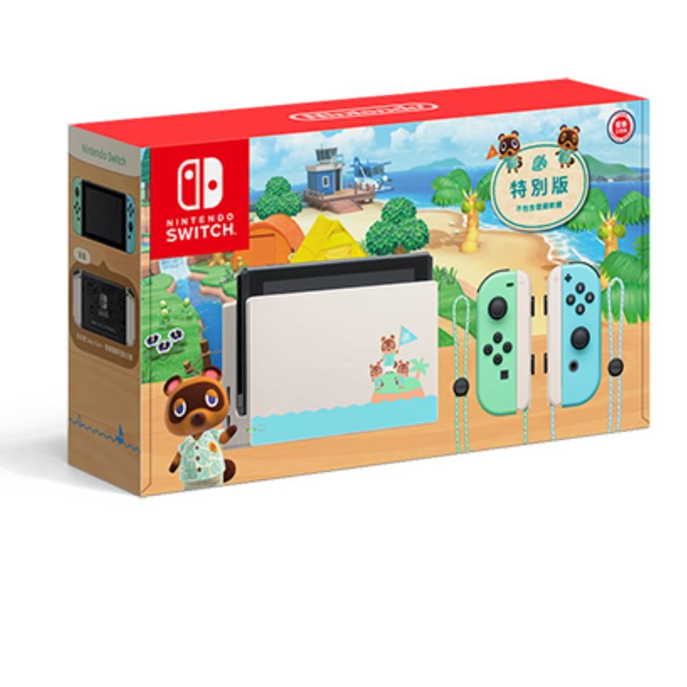 Nintendo Switch 動物之森特別版主機 (電池加強版)