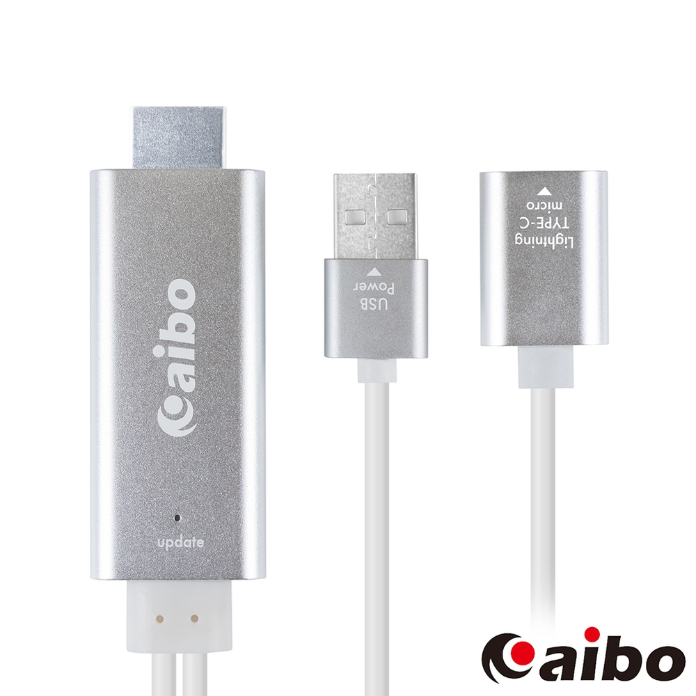 aibo 三合一 手機轉HDMI影音傳輸線(iOS/Type-C/Micro)-2M-銀色