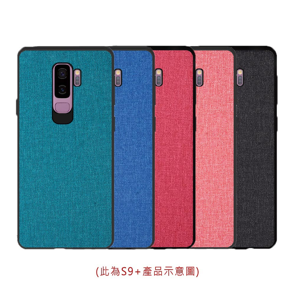 QinD SAMSUNG Galaxy S9 布藝保護套套(格調藍)