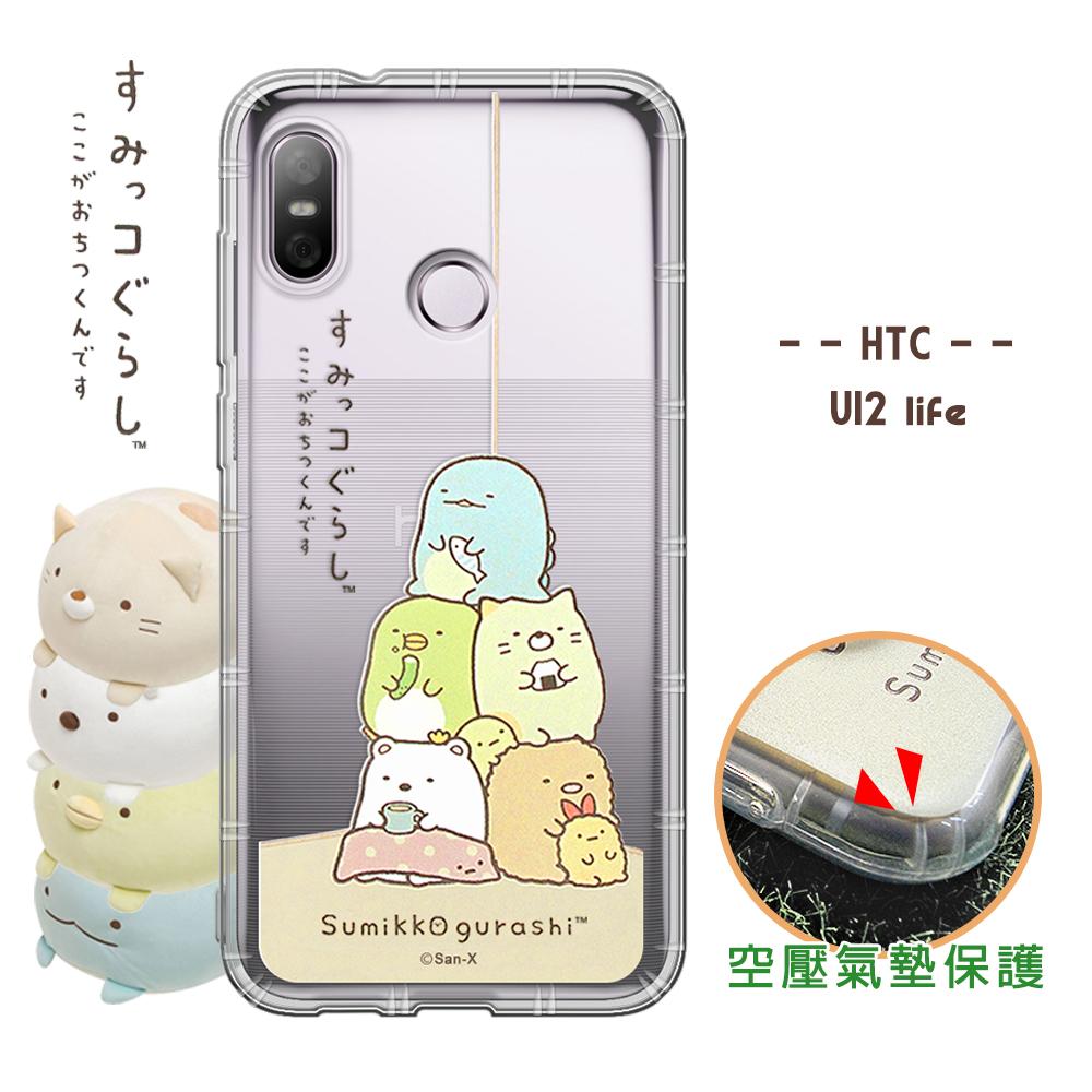 SAN-X授權正版 角落小夥伴 HTC U12 life 空壓保護手機殼(角落)