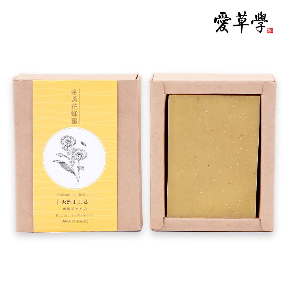 愛草學 LHS 金盞花蜂蜜手工皂*6入(買五送一 再贈 惜福皂-130g )