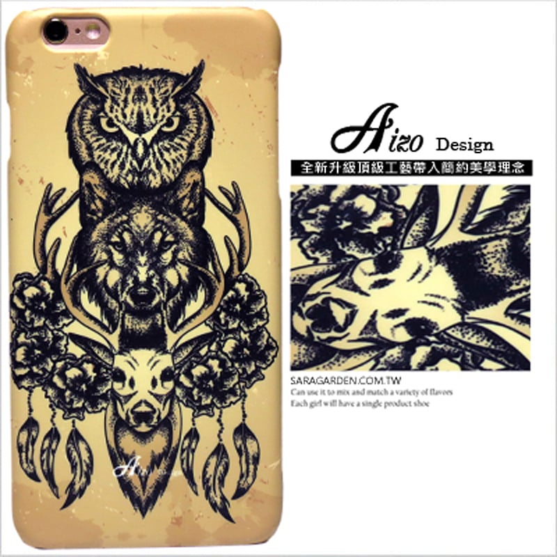 【AIZO】客製化 手機殼 ASUS 華碩 Zenfone3 Deluxe 5.7吋 ZS570KL 貓頭鷹 狼 鹿角 羽毛 保護殼 硬殼