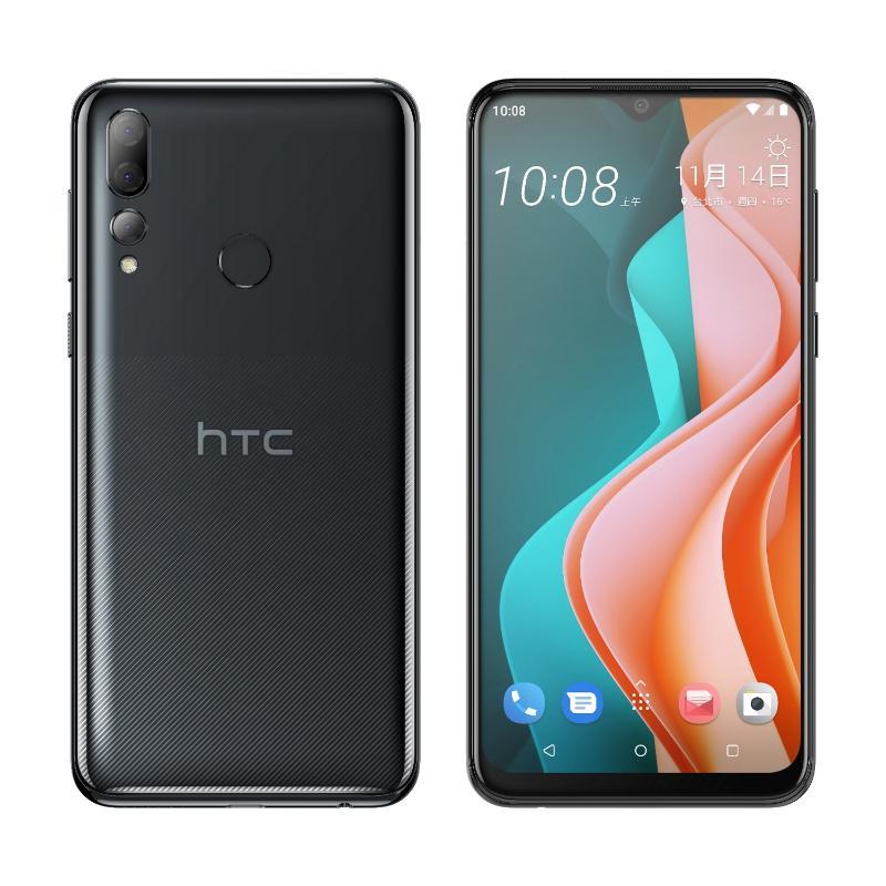 【閃購價到】HTC Desire 19s (4G/64G)