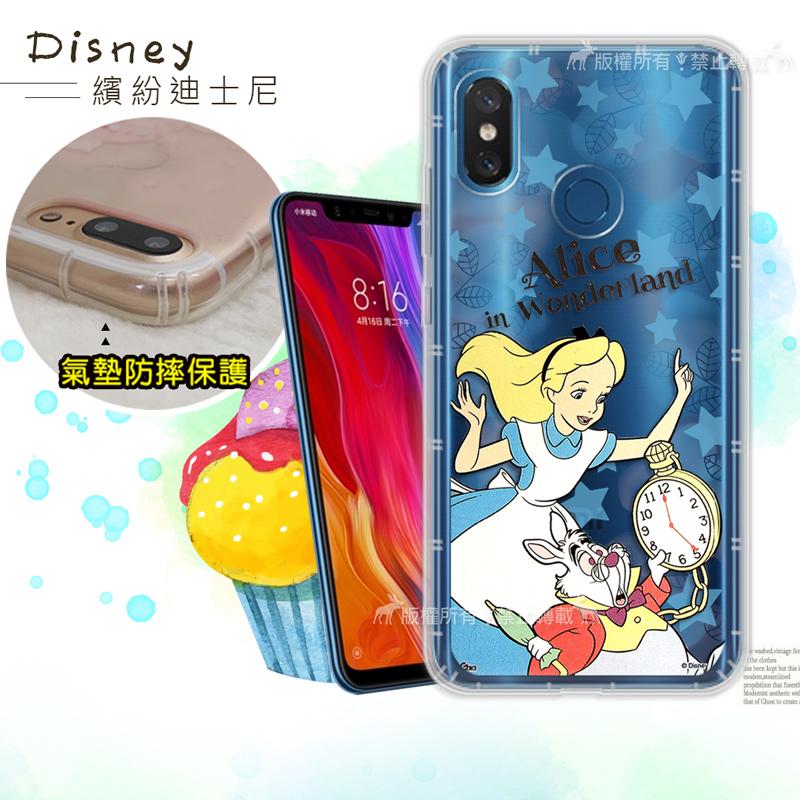 迪士尼授權正版 小米8 繽紛空壓安全手機殼(愛麗絲)