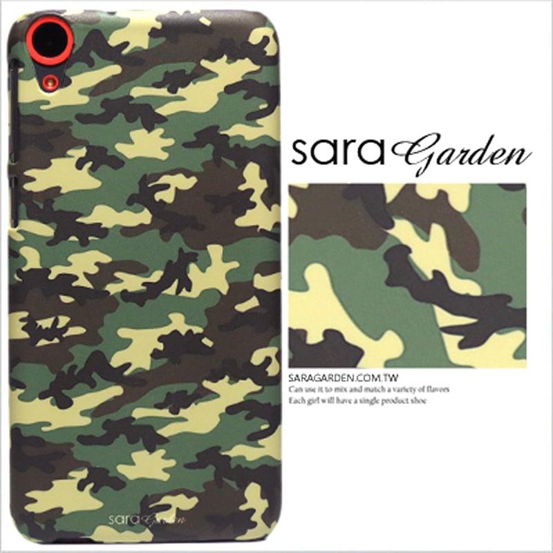 【Sara Garden】客製化 手機殼 SONY Z5P Z5 Premium 迷彩海陸 手工 保護殼 硬殼