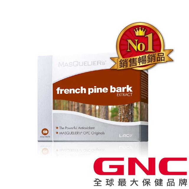 【GNC健安喜】LAC 松樹皮菁華 50錠(前花青素 OPC)