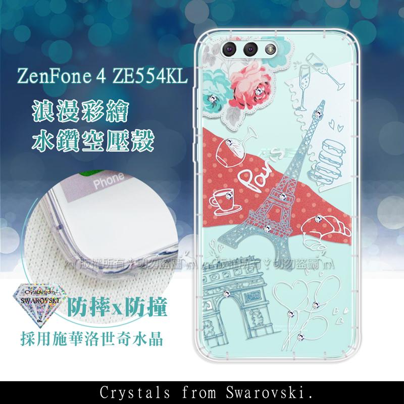 ASUS ZenFone 4 ZE554KL 浪漫彩繪 水鑽空壓氣墊手機殼(巴黎鐵塔)