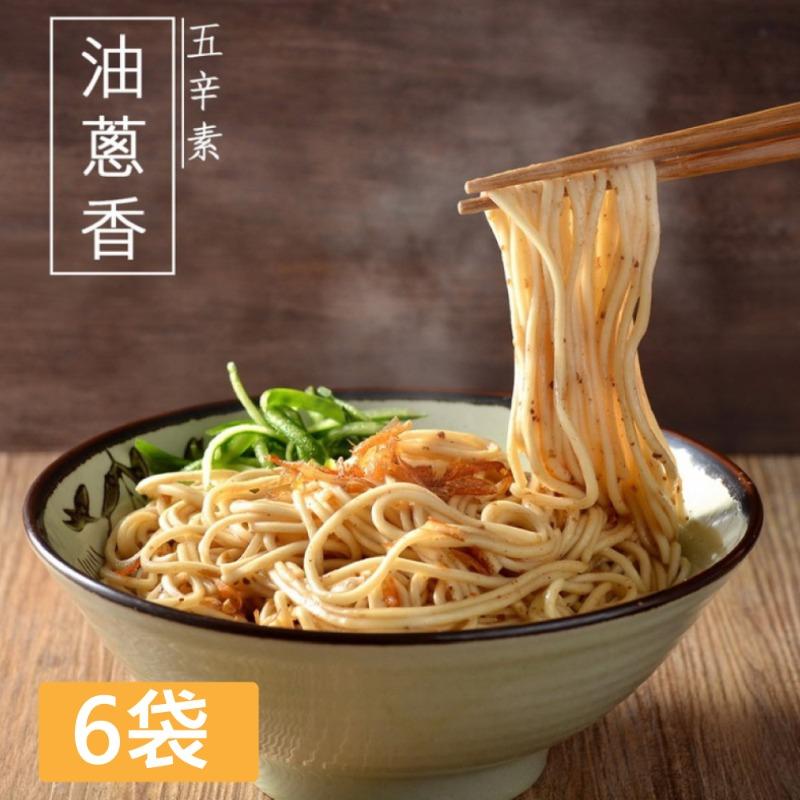 【小夫妻拌麵】油蔥香乾拌麵x6袋(4包/袋)