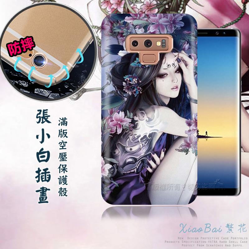 張小白正版授權 三星 Samsung Galaxy Note 9 古典奇幻插畫 滿版空壓保護殼(鬼姬)