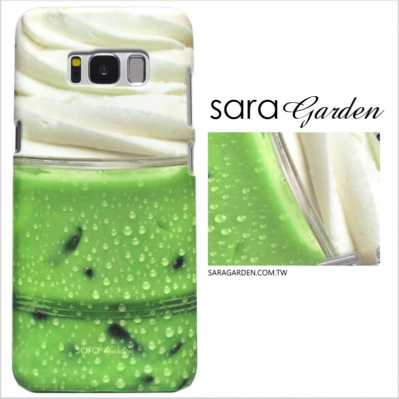 【Sara Garden】客製化 手機殼 華為 P9 抹茶拿鐵冰淇淋 手工 保護殼 硬殼