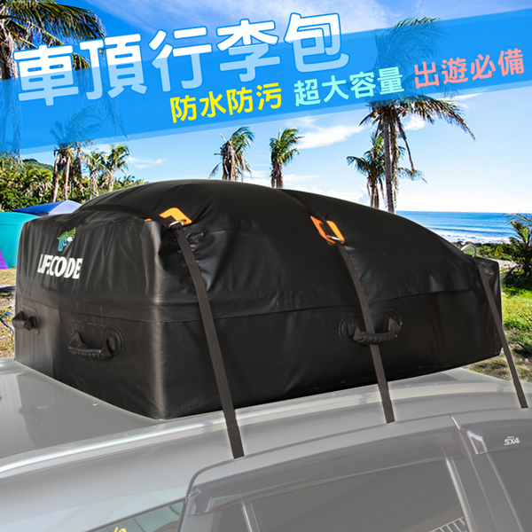 LIFECODE 遊俠頂級防水車頂包(430L)