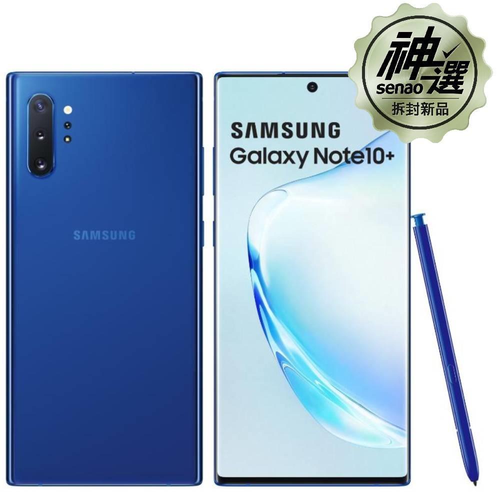 【下殺↘78折】SAMSUNG Galaxy Note10+ 12G/512G SM-N9750 星環藍