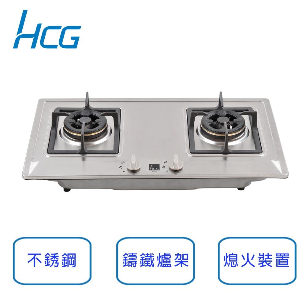 和成HCG 檯面式 二口 4級瓦斯爐 GS232-NG (天然瓦斯)