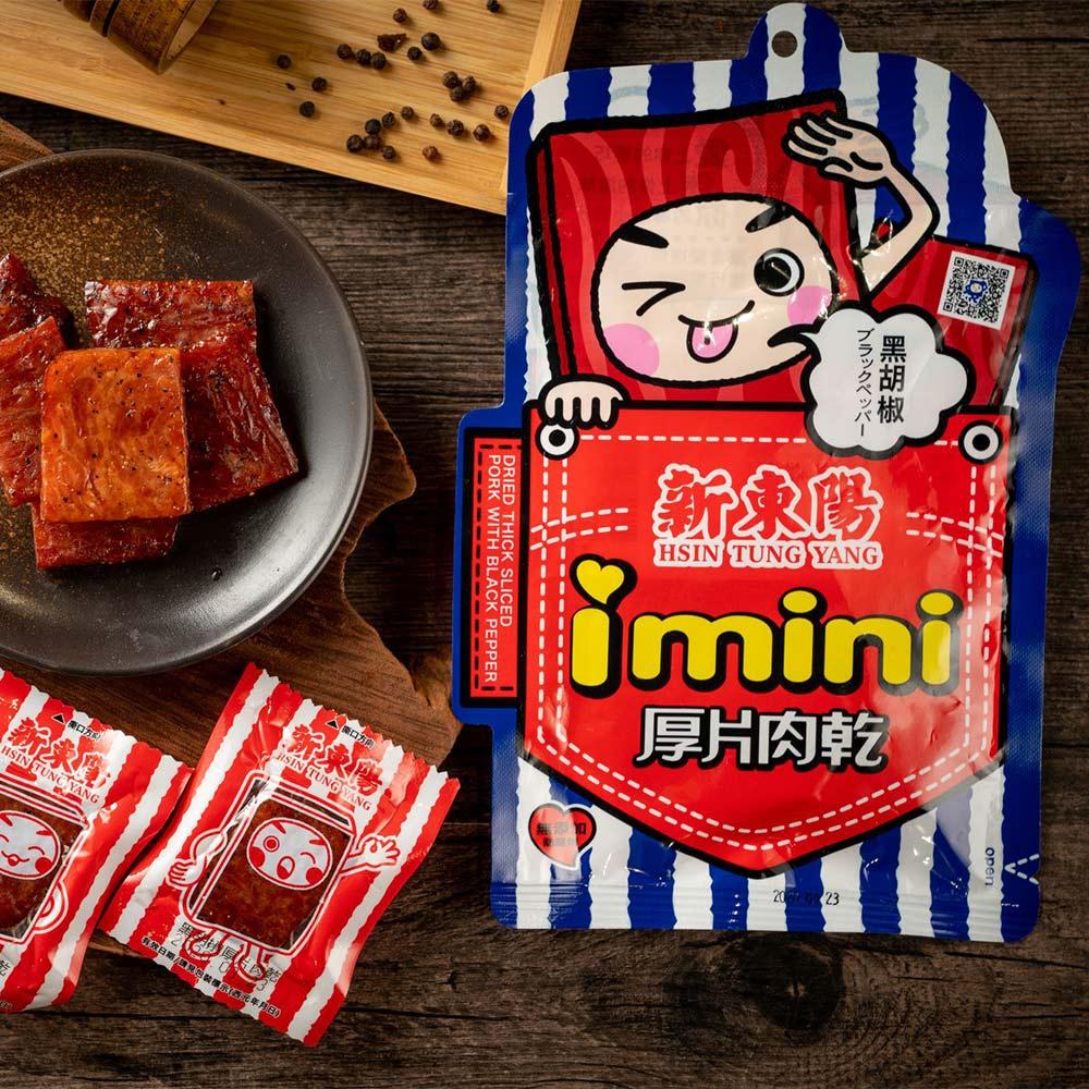 【新東陽】I-mini黑胡椒厚片肉乾 (105g*5包)
