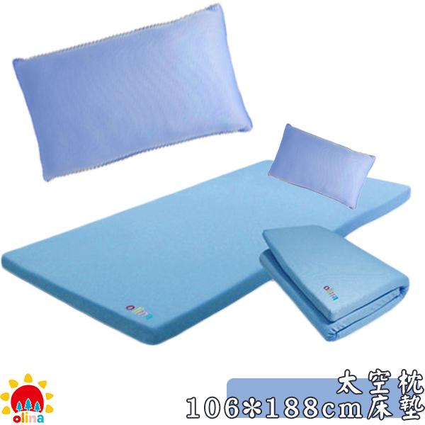 開學必備【olina】-MIT透氣防蹣3M記憶床墊+大空枕組合-單人加大106*188*5CM